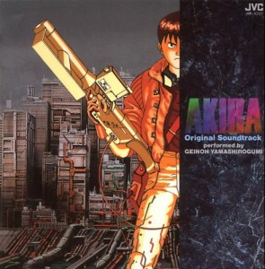 Couverture de l&#039;OST d&#039;Akira