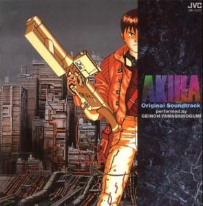 Couverture de l'OST d'Akira