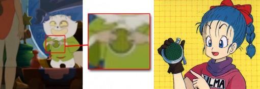 Le détecteur de boules de cristal de Dragon Ball (Dofus)