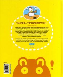 Tamago Transformation (résumé)