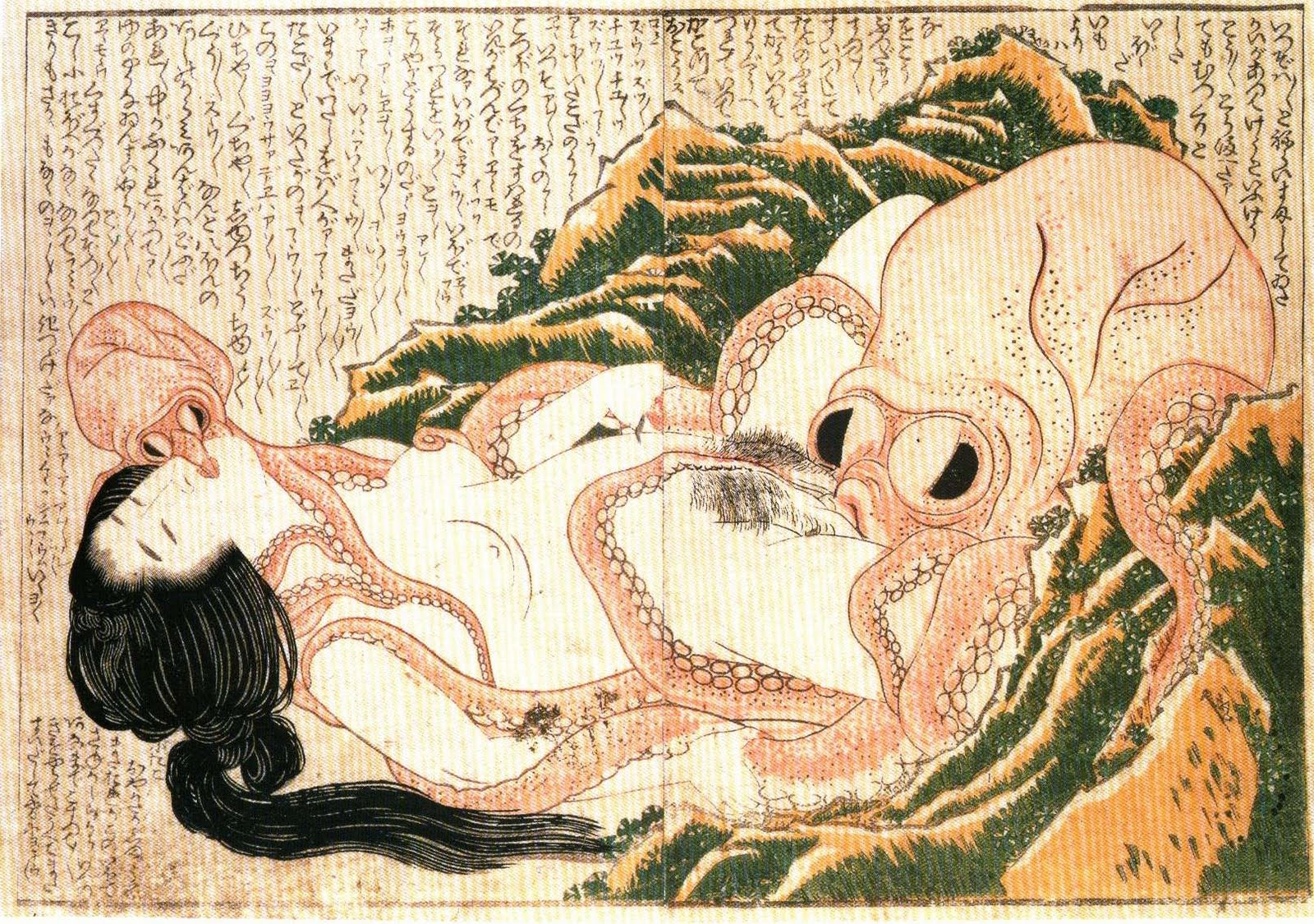 Le rêve de la femme du pécheur du peintre Hokusai. Première œuvre japonaise à classer dans le style Ero-Guro