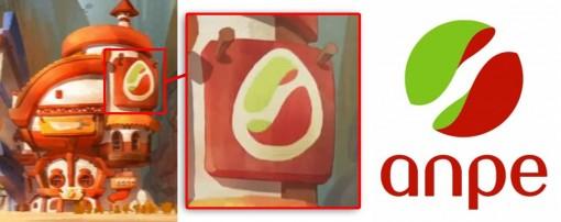 Le Logo est inspiré de celui de l'ANPE