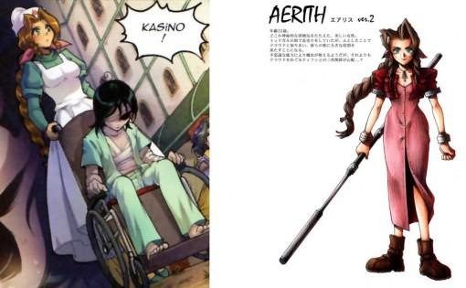 Aerith tirée du jeu Final Fantasy VII