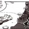 le train de Yugo doit rester silencieux