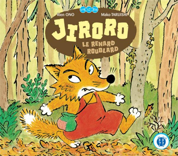 Fabuleux JIRORO Le renard roublard » : le prochain nobi nobi ! sort demain  SX02