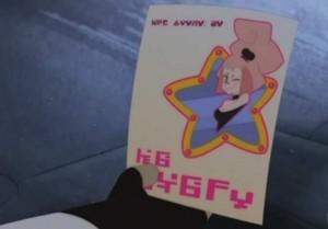 Kerubim trouve un flyer de Lou