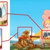 La couleur des sabots change entre l'animation et le décor