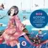 Couverture du livre jeunesse Kotori, le chant du moineau de nobi nobi !