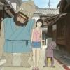 Momo et ses amis en ville