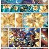Page 4 du tome 16 des Légendaires