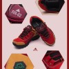 Evangelion EVA 02 TEST TYPE - Hiking Shoes