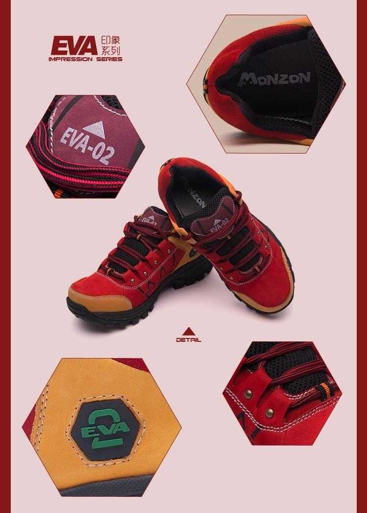 Evangelion EVA 02 TEST TYPE - Hiking Shoes