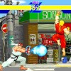 Ryu et Ken - Street Fighter 2