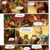 Page 4 du Tome 5 de Wakfu - Le Théâtre Maudit
