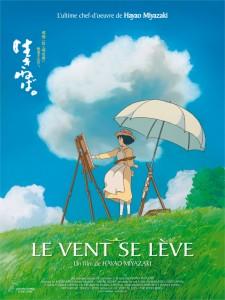 Affiche du film Le vent se lève (Hayao Miyazaki)