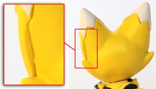 L'oreille droite de Lumino a un problème de moulage