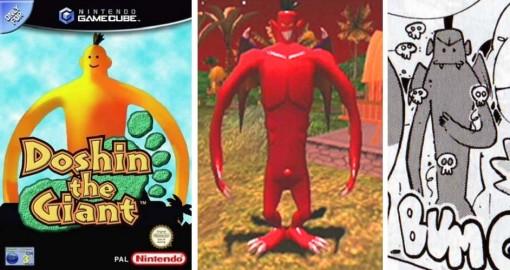 le personnage est Doshin the Giant