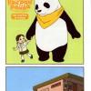 Page 1 du tome 1 de Pan'Pan Panda