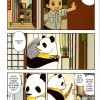 Page 2 du tome 1 de Pan'Pan Panda