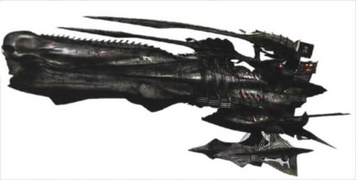 Arcadia - Albator (Film 3D)