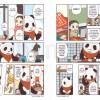 Page 3 et 4 du tome 2 de Pan'Pan Panda