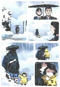 Page 4 de la BD Freaks' Squeele - Rouge - Tome 2 : ma douce enfant