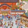 Page du livre Le perroquet de l'Empereur présentant le Japon aux enfants