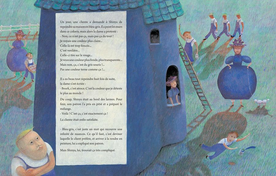 Page 4 et 5 du livre Le peintre (nobi nobi !)