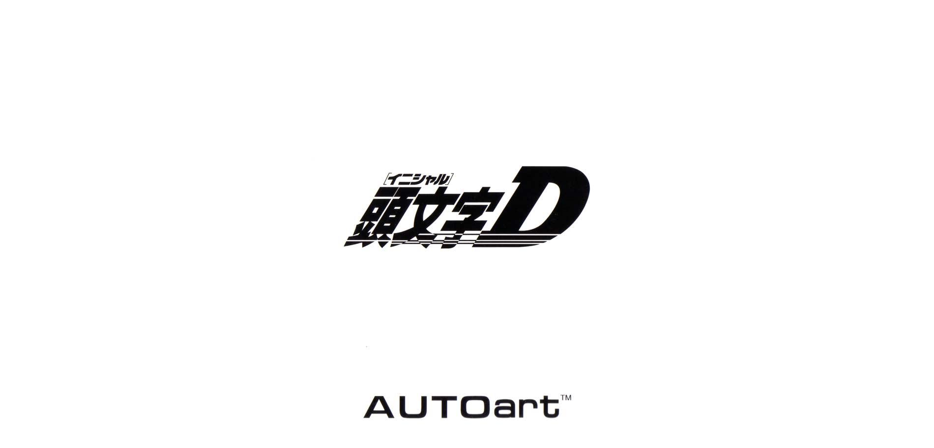 packaging dessus de la Toyota AE 86 - AUTOart - Initial D