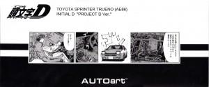 packaging dos de la Toyota AE 86 - AUTOart - Initial D