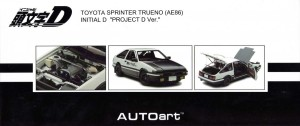 packaging face de la Toyota AE 86 - AUTOart - Initial D - packaging face