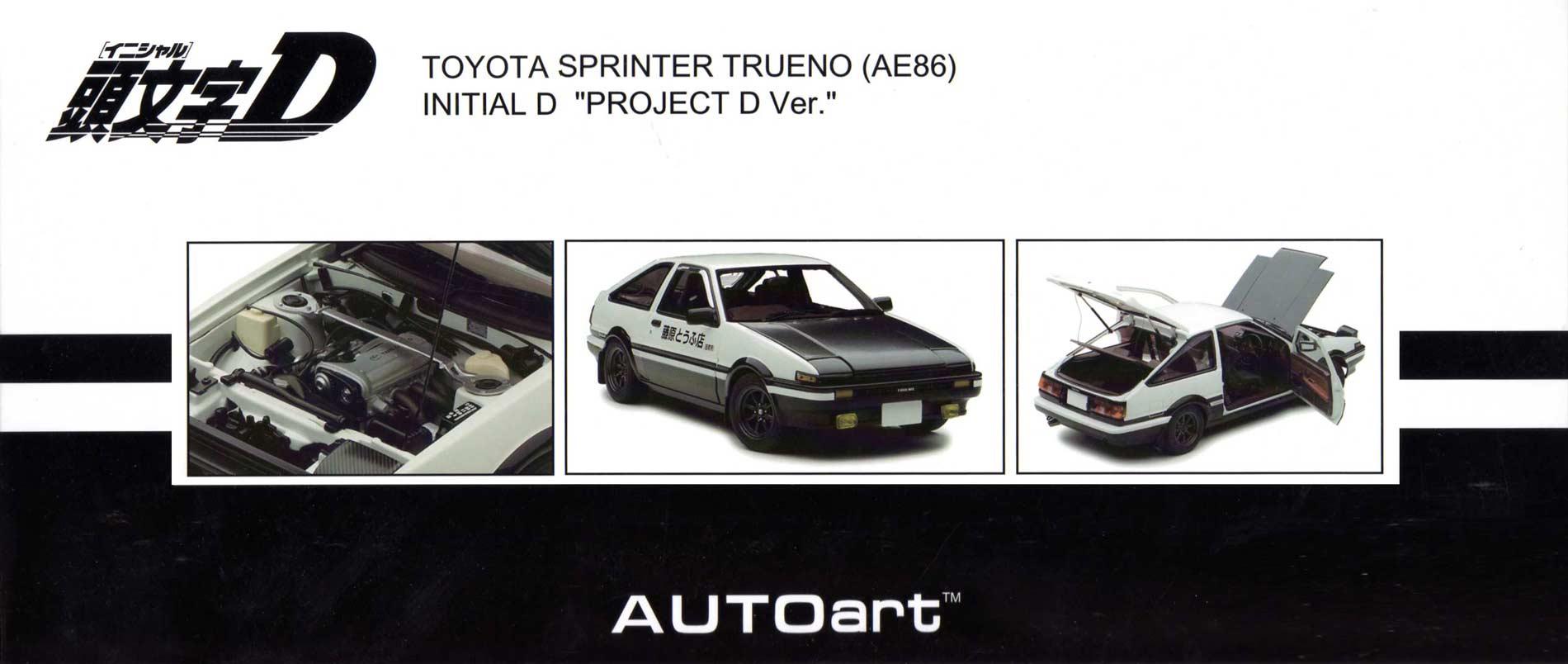 packaging face de la Toyota AE 86 - AUTOart - Initial D - packaging face