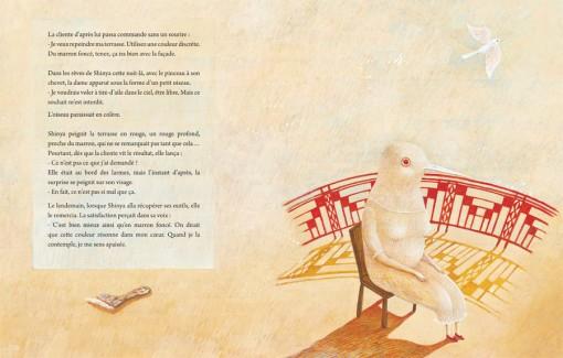 Page 24 et 35 du livre Le peintre  (nobi nobi !)