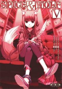 Couverture du tome 5 du manga Spice & Wolf