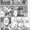 Page 2 du Tome 8 de Spice & Wolf