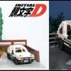 Initial-D-Lego_00_header