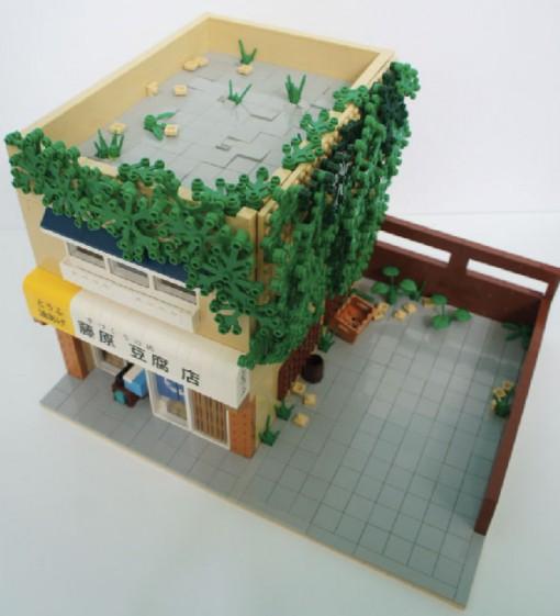 Initial D Lego Fujiwara Tofu