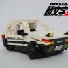 Toyota Trueno Initial D - Lego