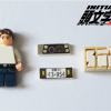 initial_d_lego_11