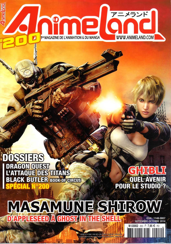 Animeland 200