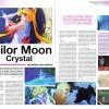 Animeland-200_page_009