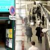 Local d'auditions de smusiciens RATP