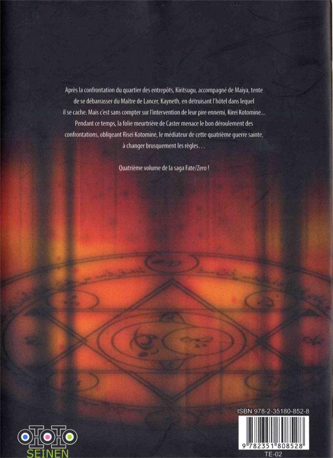Dos du manga Fate Zero Tome 4