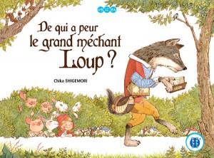 Couverture du livre jeunesse de qui a peur le grand méchant Loup ? édité par nobi nobi !