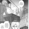 Page 1 du tome 10 de Spice & Wolf