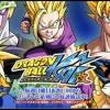 Dragon_ball_Z_kai_00_header