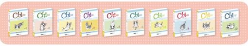 Images des manga Chi