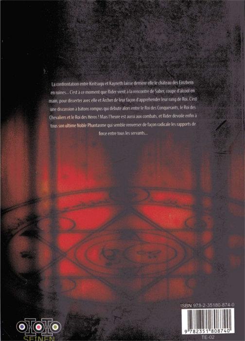 Dos du tome 6 du manga Fate / Zero