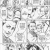 Page 4 du manga les 3 mousquetaires par nobi nobi !