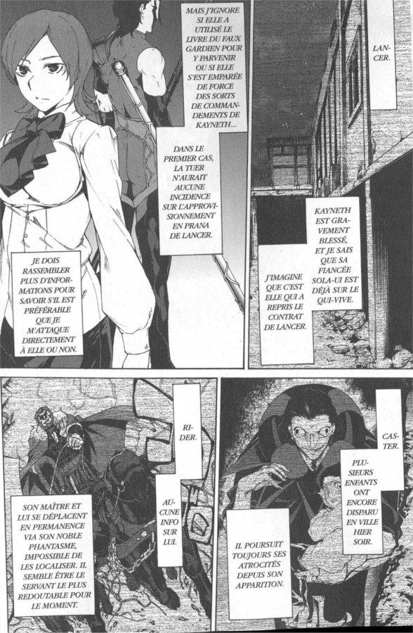 Page 2 du manga Fate /Zero